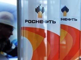 Washington Slaps Sanctions On Rosneft Subsidiary For Supporting Maduro