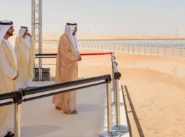 Saudi Wealth Fund: $200 Billion Solar Project Hasn't Been Shelved