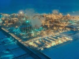 Sinopec Forms LNG Trading JV With Russia's Novatek, Gazprombank