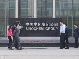 Sinochem Looks To Sell Refinery Stake Ahead Of $2B Energy Unit IPO