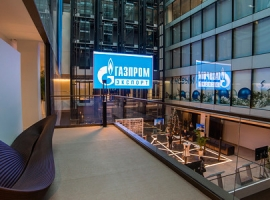 Gazprom's Gas Pipeline To China 83% Completed