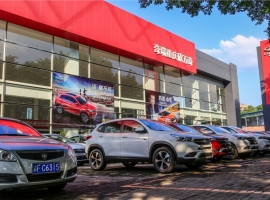 China's Car Sales Slump Amid Sluggish Economy, Trade War