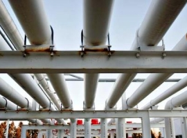 China Overtakes Japan As World's Top Natural Gas Importer