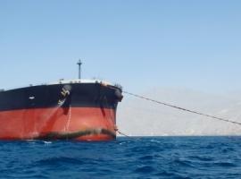 Oman Creates Oil Refining, Trading Giant