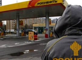 Russian Bank VTB Funded Rosneft Stake Sale To Qatari Fund