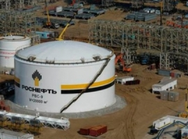 China CEFC Unit Defaults After Failed Rosneft Stake Acquisition