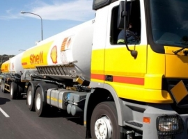 Only Shell Interested In Buying Brazil's Pre-salt Oil