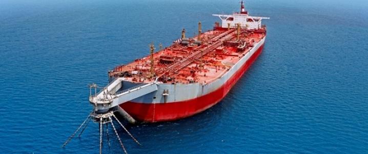 Houthi tanker 1