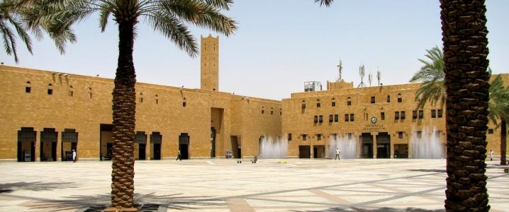 Deera square Riyadh