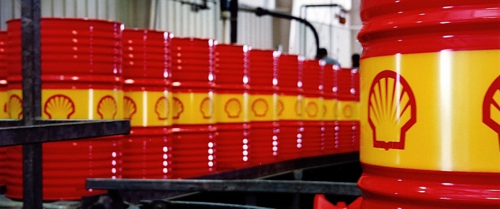 Shell Declares Force Majeure On Bonny Light Shipments thumbnail