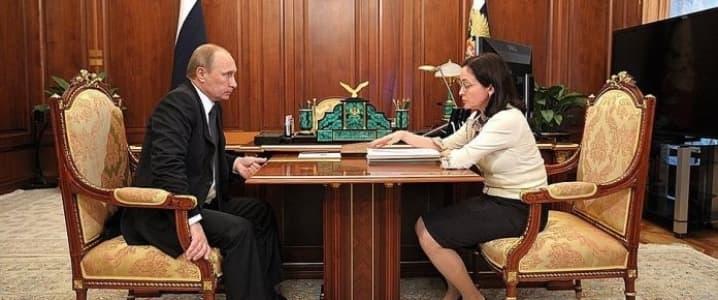 Putin Niabullina
