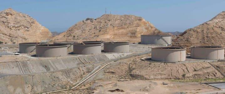 Oman oil storage