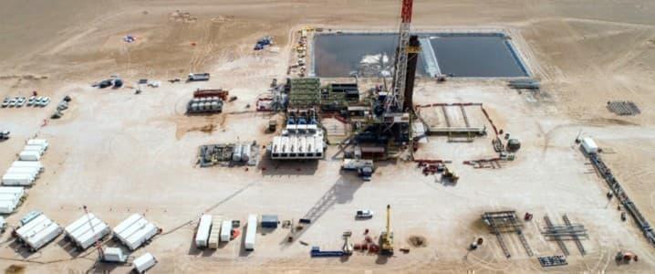 Oman Gas