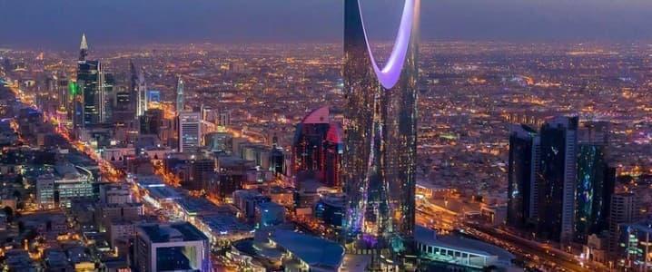Riyadh night view