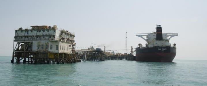 Basrah Tanker