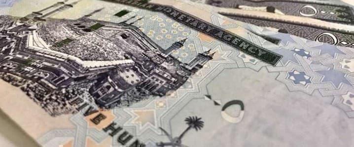 Saudi Ryal