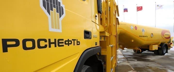 Rosneft Swings BackTo Profit In Q1 2021