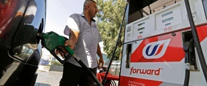 Lebanon Gasoline
