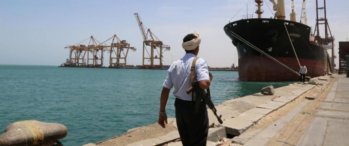 Yemen oil port
