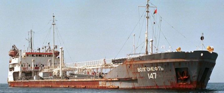 Russia tanker