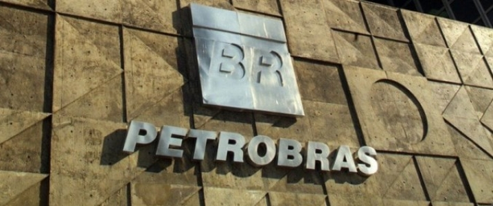 Petrobras sign on the wall