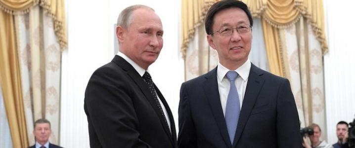 Han Zheng Putin