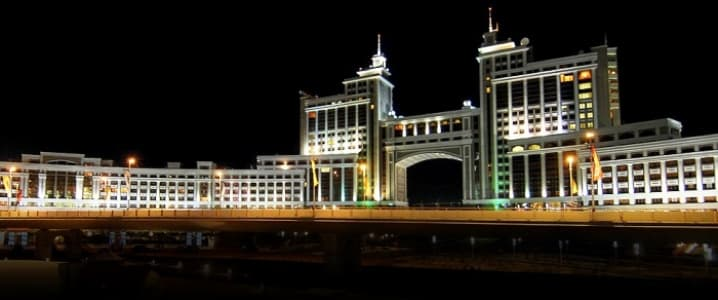 Kazmunaygas HQ