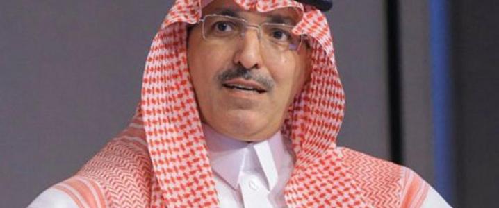 Al Jadaan