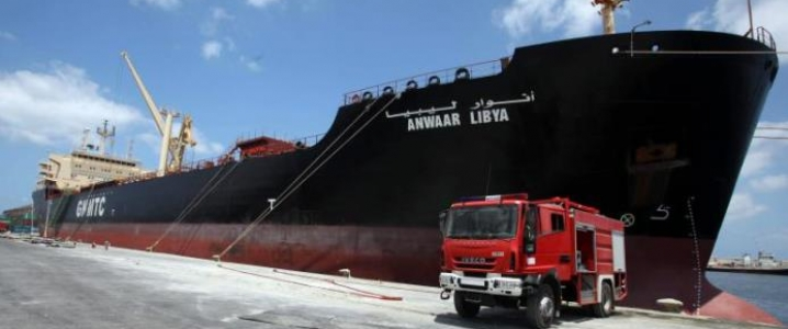 Libya oil tanker