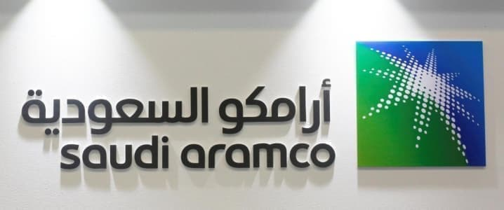 Aramco office