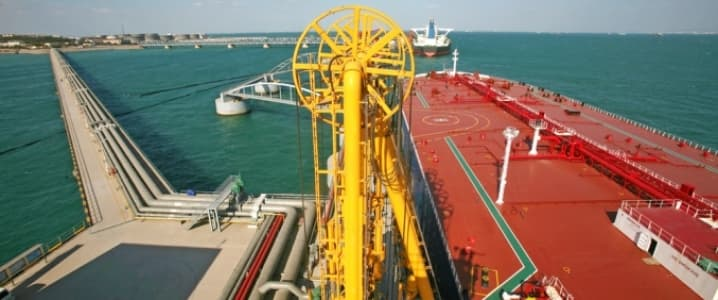 China oil terminal