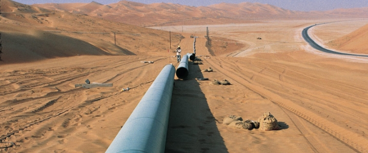Aramco pipeline