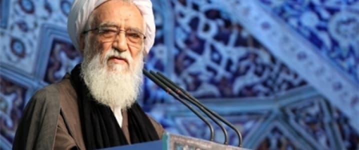 Ayatollah Mohammad Ali Movahedi Khamenei