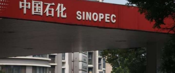Sinopec service station