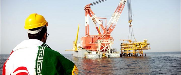 Iran offshore