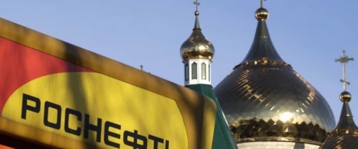 Rosneft office