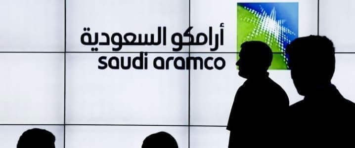 Aramco office