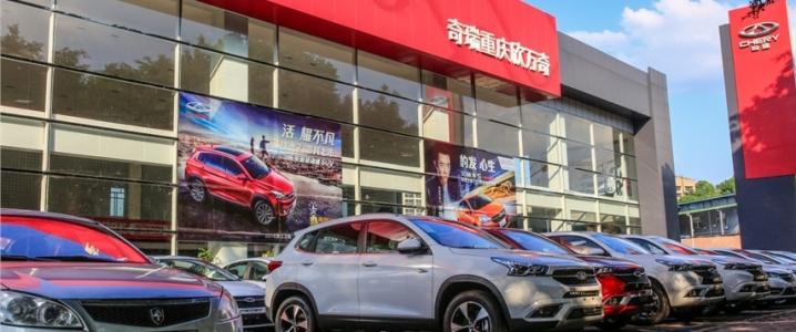 China car dealer