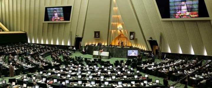 Irani Parliament