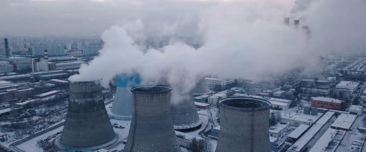 Coal plant Russia