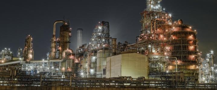 Keihin refinery