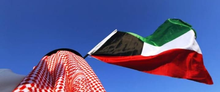 Kuwait To Curb Oil Exports To US—Will Iraq Step In
