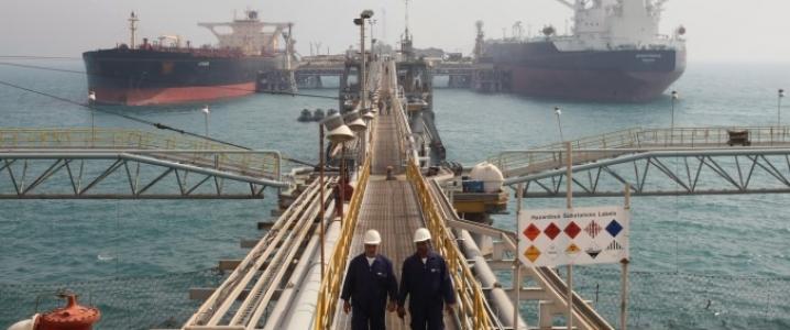 Oil terminal Iraq