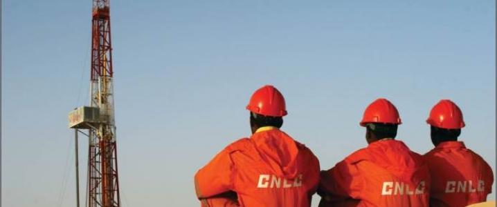 CNPC drilling rig