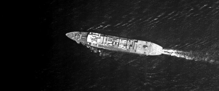 Kharg vessel