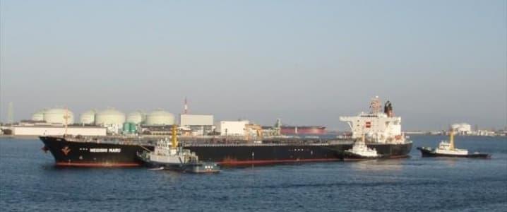 Negishi Maru