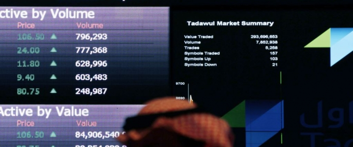 Saudi Tadawul exchange