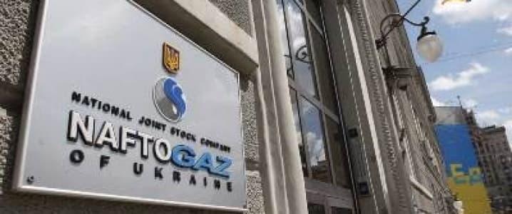 Naftogaz HQ