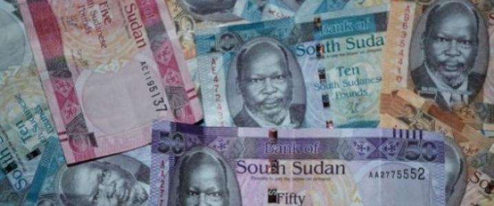 South Sudan Pound