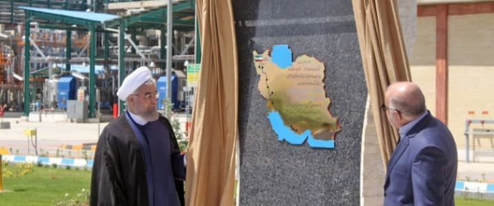 Rouhani Zanganeh Iran